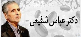 پدر داروسازی نوین ایران چشم از جهان فروبست