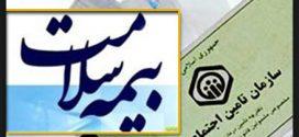 نایب رییس انجمن پزشکان عمومی ایران: چرا بیمه سلامت با کسری اعتبار روبهرو شد؟