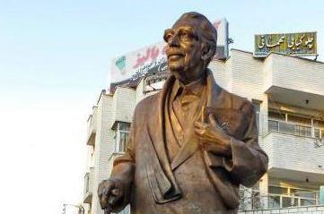 بهیاد دکتر سید محمدحسین مبین