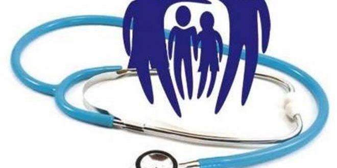 اجرا شدن پزشک خانواده نیازمند تحول در مدیریت وزارت بهداشت است
