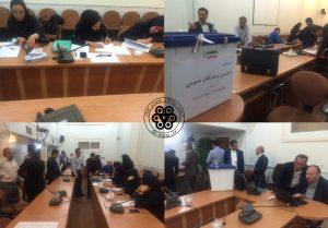انتخابات انجمن پزشکان عمومی قم برگزار شد