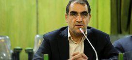 روایت و گلایه وزیربهداشت از پشت پرده تصویب تعرفههای پزشکی