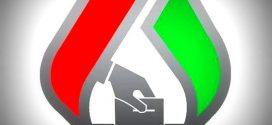 فهرست انتخاباتی انجمن پزشکان عمومی ایران برای نظام پزشکی تهران