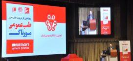 رئیس انجمن پزشکان عمومی ایران؛ نظام سلامت کشور به طب عمومی توجه ندارد