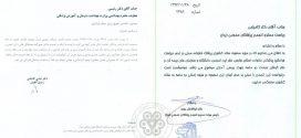انجمن پزشکان عمومی ایران: ممنوعیت دریافت فرانشیز پزشکان خانواده فارس به تعویق بیافتد