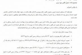 رییس انجمن پزشکان عمومی ایران: قانون بهرهوری شامل پزشکان هم بشود