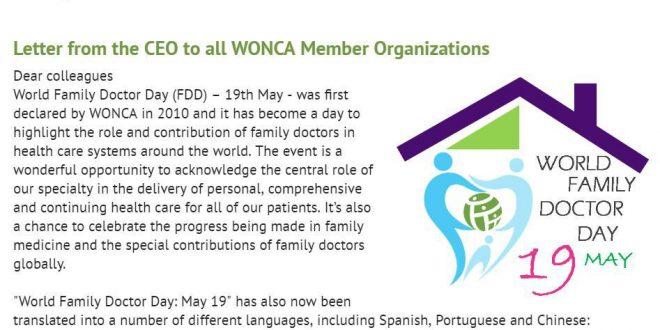 پیام کمیته اجرایی سازمان جهانی پزشکان خانواده (WONCA) به سازمانهای عضو بهمناسبت روز جهانی پزشک خانواده