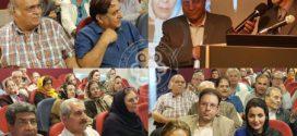 بزرگداشت پیشکسوتان پزشک عمومی شیراز