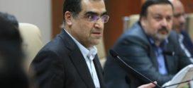 وزیر بهداشت در نشست شورای راهبردی طب عمومی: فیلدهای کاری پزشکان عمومی بیشمار است