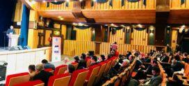 مجمع عمومی انجمن پزشکان عمومی ایران برگزار شد