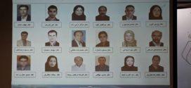 انتخابات انجمن پزشکان عمومی مشهد برگزار شد