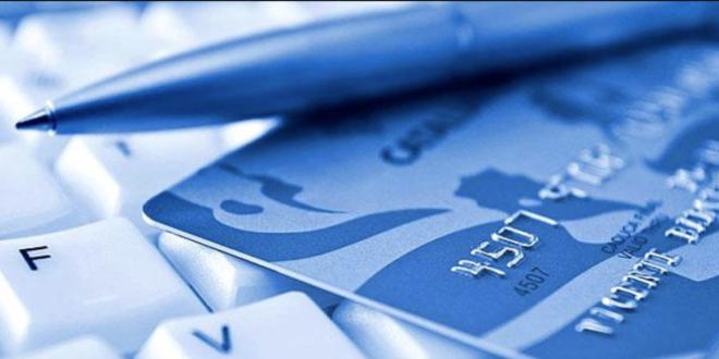تراکنشهای بانکی که مشمول مالیات نمیشوند